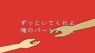 HARMONY ~acoustic version~ / JAMBO MAATCH