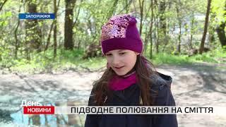 День. Новини TV5. Випуск 17-00 за 22.04.2019