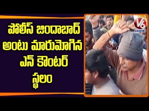 Public Response On Disha Accused Encounter  | V6 Telugu News