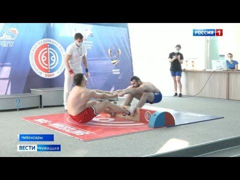 В Чебоксарах разыграли награды чемпионата республики по мас-рестлингу
