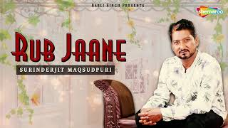 RUB JAANE |  Surinderjit Maqsudpuri | Sad Song | New Punjabi Song 2019