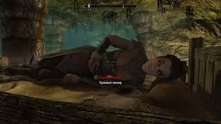 Вампиры спят с открытыми глазами The Elder Scrolls V: Skyrim Special Edition