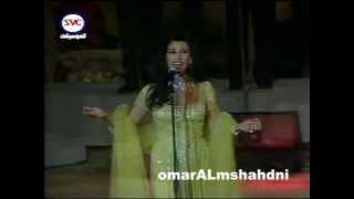 تحميل اغاني نجوى كرم التحدي قرطاج من العراق عمر المشهداني MP3