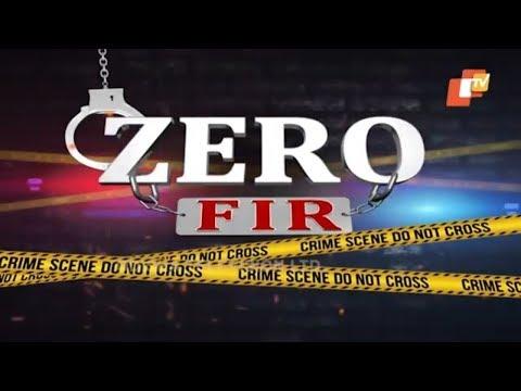 Zero FIR Ep 38   22 Aug 2019   ପରୀକ୍ଷା ଖାତା ଦେଖାରେ ଅବହେଳା ଅଭିଯୋଗ   ନ୍ୟାୟ ଅପେକ୍ଷାରେ ରଜତ