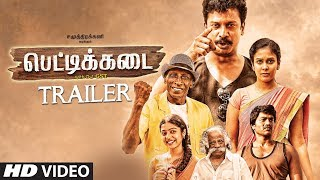 gratis download video - Pettikadai Official Trailer | Samuthirakani | Esakki Karvannan | Mariya Manohar | Tamil Trailer 2019
