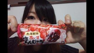 あいすまんじゅう「さくらんぼ」が想定外の美味♡夏限定!!