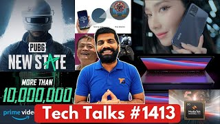 Tech Talks # 1413 - PUBG New State 1Crore, LG Updates, iPhone 12 Record, Mi 11 India, Realme 8 5G, 5a