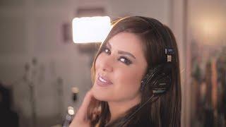 تحميل اغاني أماني السويسي | خليك في بيتك | Amani Swissi | Khalik Fi Beitak | Music Video MP3
