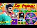 Money Earning App For Students In Telugu | Payment Proof | Earning Apps With Payment Proof In Telugu