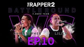 Christopher vs LILICE | BATTLE ROUND | THE RAPPER 2