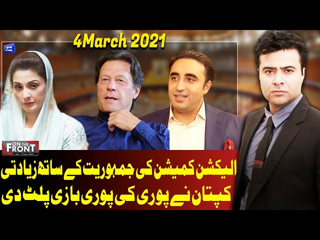 On the front with kamran Shahid Dunya News 4 March 2021