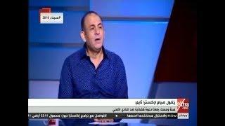 زغلول صيام يفتح النار ويكشف ازمة الاهلى مع ال شيخ و مليار مونديال اليد