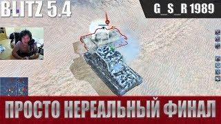 WoT Blitz - Су 100У премиум танк нужный каждому - World of Tanks Blitz (WoTB)