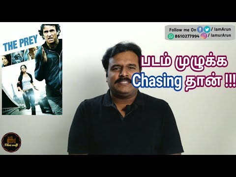 The Prey (2011) French Action Thriller Movie Review in Tamil by Filmi craft