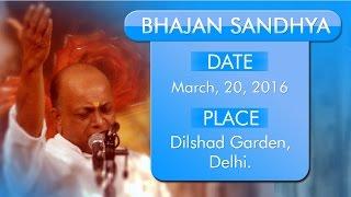 Aaj Vrindavan Ko Rang Basanti hai Shri Vinod Agarwal