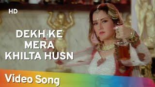 Mujra | Zeba Bakhtiyar | Amrish Puri | Jai Vikraanta   - YouTube