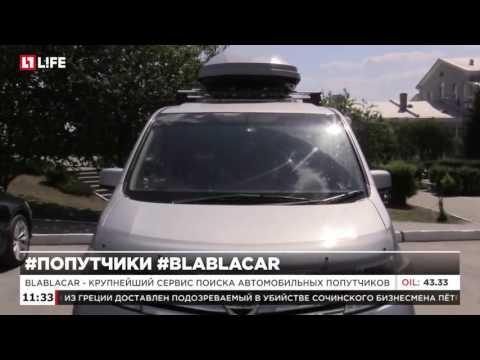 В Москве попутчики ранили водителя и угнали его автомобиль