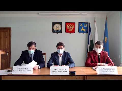 Брифинг по вопросам обеспечения нераспространения коронавирусной инфекции 04.04.2020