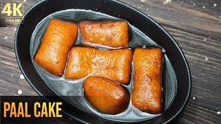Super Soft Wheat Flour Milk Cake | Paal Cake Recipe | Malabar Paal Cake