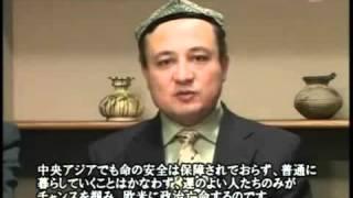 東トルキスタン/ウイグル族大弾圧1/2