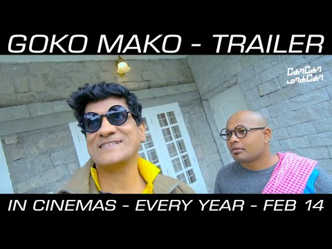 Goko Mako