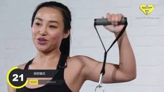 FitTime 弹力带训练系列1 by MikeLingFitness