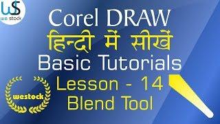 Creative Use of Blend Tool CorelDraw X8 Tutorial 2018 - मुफ्त