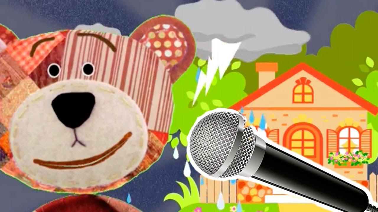 El patio de mi casa. Karaoke de canciones para niños