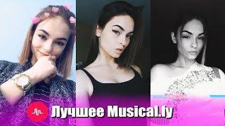 Она вернулась!Лучшее с @anastasia_yseeva_17 | Musical.ly