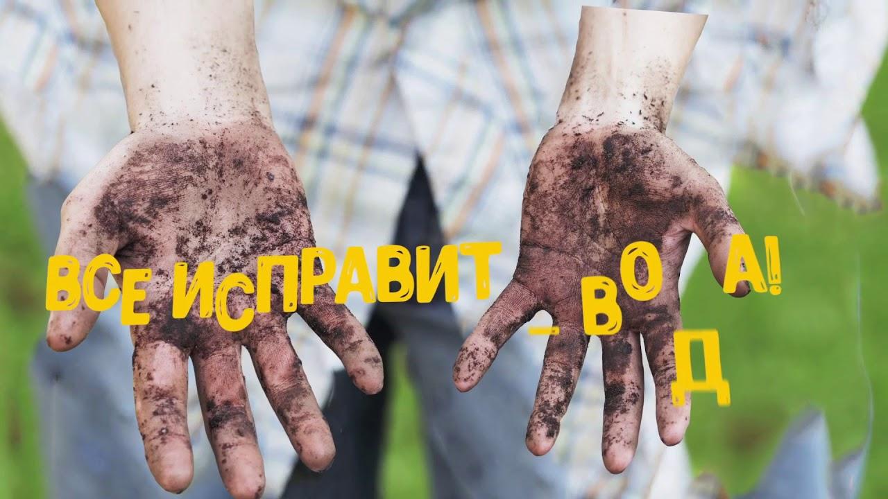 Геворкян Артур 17 лет г. Ейск Краснодарский край
