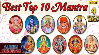 Best Top 10 Mantra : For Peace & Positive Energy - Om Sai