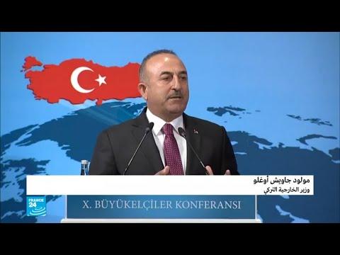 العرب اليوم - البنك المركزي التركي يتعهد بتوفير كل السيول التي تحتاجها البنوك