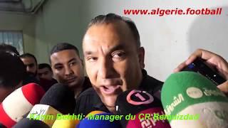Les réactions du match : Paradou AC – CRBelouizdad