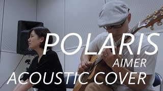 "Aimer  ポラリス   Aimer  ""Polaris""  Acoustic cover"