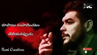 Telugu attitude emotional Quotes || telugu whatsapp status video's