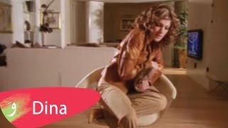 تحميل اغاني مجانا Dina Hayek - Sehr El Gharam (Official Clip) / دينا حايك - سحر الغرام
