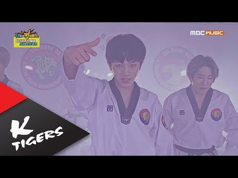 [신동의 킥서비스]B.A.P - Warrior K-Tigers Zero ver.