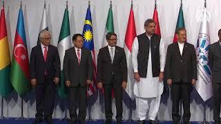 D-8 ile İslam Kalkınma Bankası arasında Mutabakat Muhtırası imza töreni