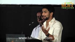Appuchi Gramam Movie Audio Launch Part 1