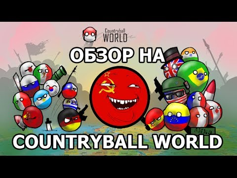 Countryball world download sourceforge project samples gumiabroncs Choice Image