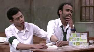 مدرسة الشبيحة - SNL بالعربي