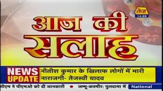 Kismat Connection | Shailendra Pandey | Daily Horoscope | October 19th 2020 | 2.00pm
