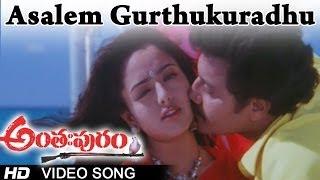 Anthapuram Movie | Sai Kumar, Jagapathi Babu, Soundarya