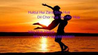 Ishq Hua With Lyrics | Aaja Nachle | Konkona Sen   - YouTube