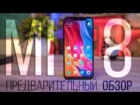 Обзор Xiaomi Mi8 (6/64Gb, Global, white)