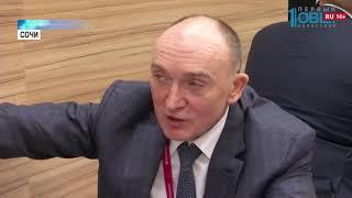 Глав Чебаркуля и Златоуста могут отправить в отставку