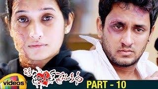 Oka Criminal Prema Katha Telugu Full Movie HD | Manoj Nandam | Priyanka Pallavi | Satyanand |Part 10
