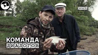 Рыболовный форум ярославская обл