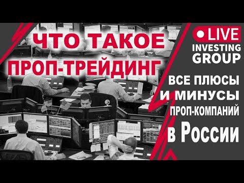 Стратегия в бинарных опционах при закрытии сделки досрочно