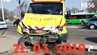 ☭★Подборка Аварий и ДТП/Russia Car Crash Compilation/#856/March 2019/#дтп#авария
